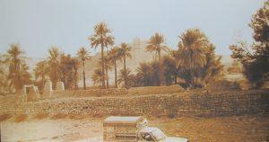 Al Ghat 0